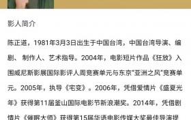 秘密访客百度云网盘「BD1024p/1080p/Mp4」资源下载观看